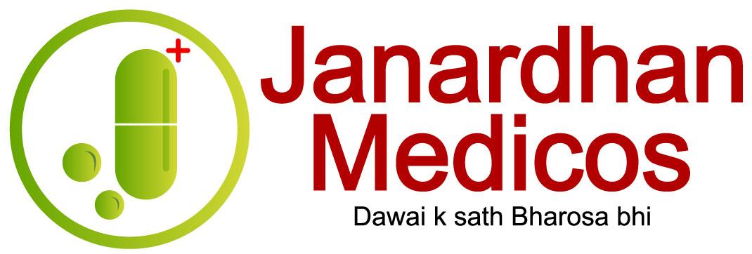janardhan-logo