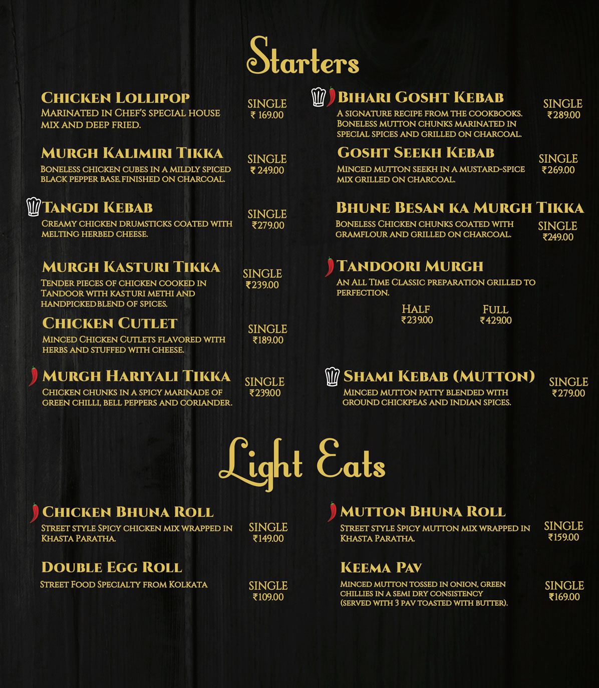 roghandaz-menu-1